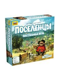 <b>Настольная игра Поселенцы Звезда</b> 8833825 в интернет ...