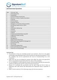 sample interview questions plus signature staff sample pdf