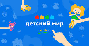 <b>Горшок</b>-подножка <b>Summer Infant</b> 3 в 1 Step-By-Step Potty ...