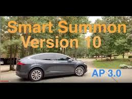 <b>Smart</b> Summon - live testing with <b>V10</b> info - YouTube