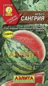 <b>Семена арбуза</b> купить, лучшие сорта по каталогу почтой ...