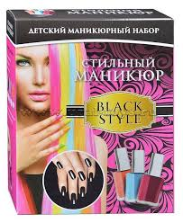 """Купить <b>Набор для творчества Каррас</b> Стильный маникюр """"Black ..."""