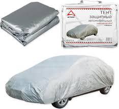 <b>Тент</b> защитный на автомобиль размер <b>S</b> 406х165х120см