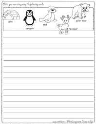 What Makes Me Smile Free Printable K   Writing Prompt Student  Kindergarten     Unique Teaching Resources