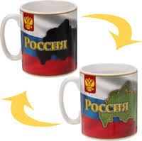 Столовая посуда хамелеон купить, сравнить цены в Гуково ...