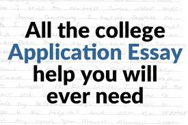 Best college application essay ever questions Home