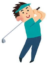 「股関節痛 ゴルフ 無料」の画像検索結果