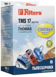 Стартовый <b>набор</b> Filtero TMS 17 для Thomas Мешок ...