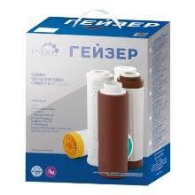 <b>Комплекты</b> сменных <b>картриджей</b> для фильтров воды <b>ГЕЙЗЕР</b> ...