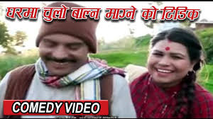 super com i news and videos part  kedar ghimire magne budha comedy video
