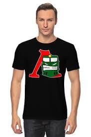 """Мужские футболки c уникальными принтами """"<b>локомотив</b>"""" - <b>Printio</b>"""