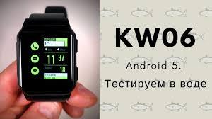 Смарт часы <b>Smart Watch</b> KingWear KW06 на Android с ...