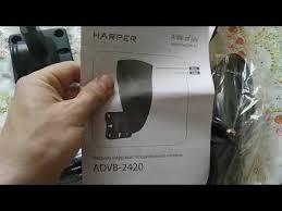 Обзор на <b>Антенна</b> уличная <b>HARPER ADVB</b>-<b>2420</b>