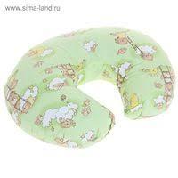 Купить <b>подушку для кормления</b> в Екатеринбурге, сравнить цены ...