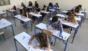 Αποτέλεσμα εικόνας για εξεταστέας ύλης των μαθημάτων που θα εξεταστούν οι υποψήφιοι των ΕΠΑΛ στις Πανελλαδικές Εξετάσεις 2016