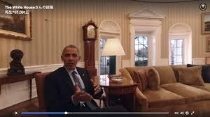 「ホワイトハウスの「キング牧師の像」」の画像検索結果