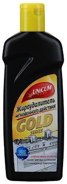 """(<b>Уникум</b>) <b>Супер</b> крем жироудалитель """"Gold"""" 430гр/380мл"""
