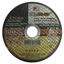 Купить <b>диски отрезные</b> lugaabrasiv недорого в интернет ...