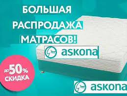 <b>tempur</b> - Авито — объявления в России — Объявления на сайте ...