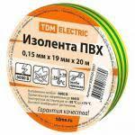 Изолента ПВХ в России - сравнить цены или купить на ...