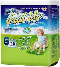 <b>Skippy Pull Up</b> 7039 | www.gt-a.ru