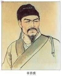 ... zan you chong shu 。 luo zhang deng hun , geng yan meng zhong yu : shi ta chun dai chou lai , chun gui he chu ? que bu jie dai jiang chou qu 。[1] - 1280408072259