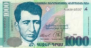 Dram armeno