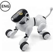 <b>Робот собака</b>, купить по цене от 868 руб в интернет-магазине ...