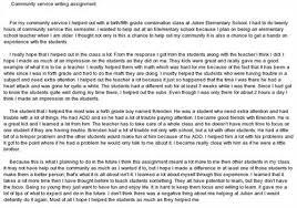 a hrefquothttphelpbeksanimportscomcommunity service essay  community service essay sample top  essay websites