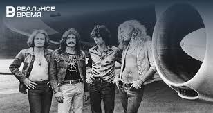 Суд признал <b>Led Zeppelin</b> авторами <b>рок</b>-<b>баллады</b> Stairway to ...