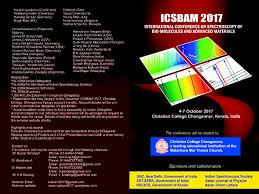 n spectroscopy society icsba 2017