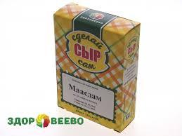 <b>Набор</b> заквасок для приготовления <b>сыра</b> Маасдам в домашних ...