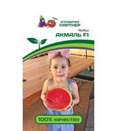 Купить <b>семена Арбуза</b> в Москве и России - интернет-магазин ...