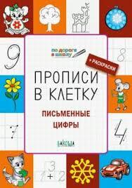 <b>Книги</b> издательства <b>Вакоша</b> | купить в интернет-магазине labirint.ru