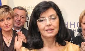 ... Ivan Kostov ha rassegnato le dimissioni da presidente del partito. - Meglena_Kuneva_002