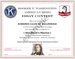 booker t washington society btw american hero essay contest thanks