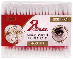 Купить ватные <b>палочки</b> Я САМАЯ косметические <b>Make Up</b> 200 ...