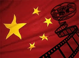 Image result for china film