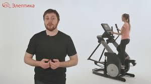 Обзор <b>эллиптического тренажера NordicTrack</b> FS7i - YouTube