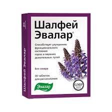 Купить <b>Шалфей Эвалар</b>, 0.55 г, <b>таблетки</b> для рассасывания, без ...