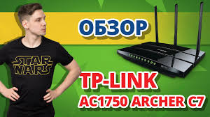 Обзор Роутера <b>TP</b>-<b>LINK Archer C7</b> AC1750 - YouTube