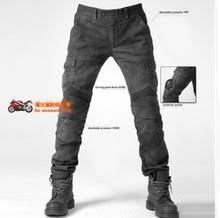 Buy motor pant and get <b>free shipping</b> on AliExpress.com