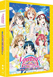 Love Live! Sunshine!! The School Idol Movie: Over the ... - Amazon.com