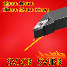 Svjbr reviews – Online shopping and reviews for Svjbr on AliExpress