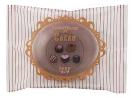 <b>Косметическое мыло</b> для лица <b>Какао</b> Master <b>Soap</b> Cacao <b>Savon</b> ...