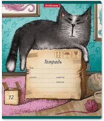 <b>Тетрадь</b> школьная <b>ErichKrause Cat &</b> Box, A5+, в линейку, 46551 ...