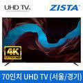 <b>4K</b>/UHD/ZISTA/<b>Free Shipping</b> In Korea/Seoul