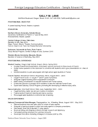 resume dog handle resume and cover letter for bruce siler word on a resume certification on resume example 0a11e7fb8 sample resume