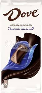 <b>Шоколад Dove темный</b>, <b>90</b> г (16 шт) — Едадил