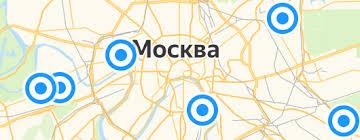 <b>Настольные игры Радуга</b> — купить на Яндекс.Маркете